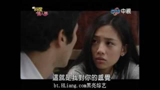 Love Recipe - kissing scenes MV