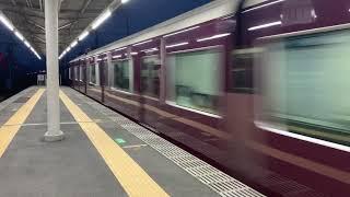 【HD】阪急9300系9310F通勤特急大阪梅田行き 上牧駅通過
