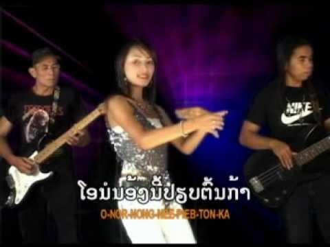 Penny Lao Hot Mix Vol 4. - Lao Music VDO