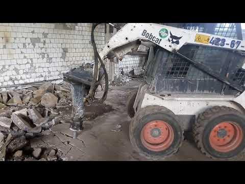 Мини погрузчик Bobcat с Гидромолотом Нижний Новгород 423-67-10