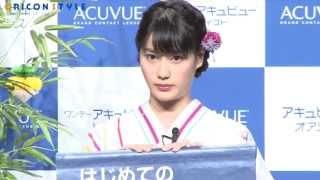 """橋本愛、あまちゃんに影響? """"アイドル業""""に興味津々 女優の橋本愛が3日..."""