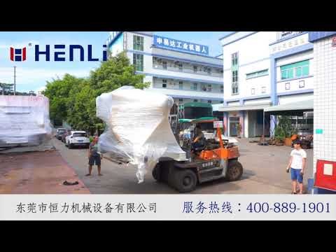 NCHL 20170818 3in1 straightening roll feeder shipping to Congo customer