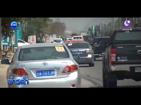 เชียงใหม่เดินหน้าจัดระเบียบชาวจีนขับรถเที่ยวไทย | สำนักข่าวไทย อสมท
