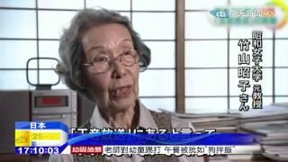 今年是二次世界大戰停戰屆滿70周年,日本宮內廳選在今天,公開昭和天皇...