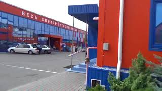 Стройдисконт Белгород / Сколько стоит цемент мешок 50 кг м500(, 2017-08-29T08:30:23.000Z)