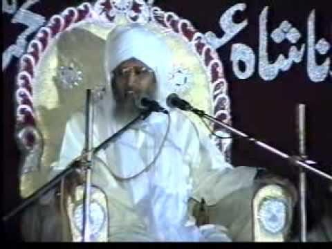 JASH-NE-MOHSIN E INSAANIYAT By HIs Holiness Hazrat Muhammad Salim Ul Qadri PART 1