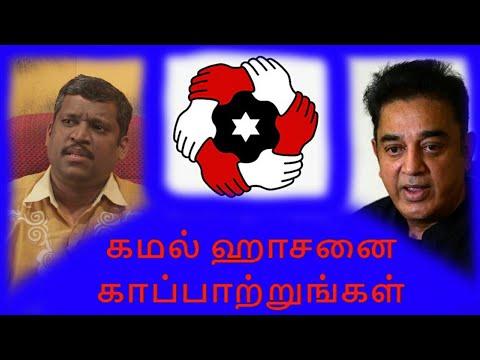 We have to Save Kamal Hasan & Rajnikanth - interview with Healer Baskar | Part 2