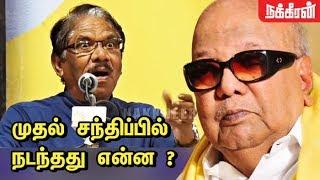 நான் கோபப்பட்ட போது, கலைஞர் என்னை அழைத்து... Bharathiraja Speech about Kalaigner Karunanidhi