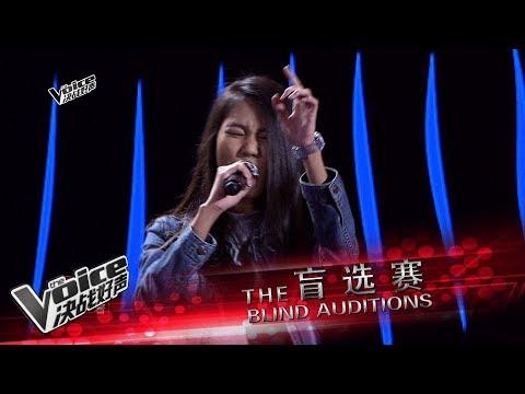 Beatrice 彭炜茵《小情歌》盲选赛 | The Voice 决战好声 2017