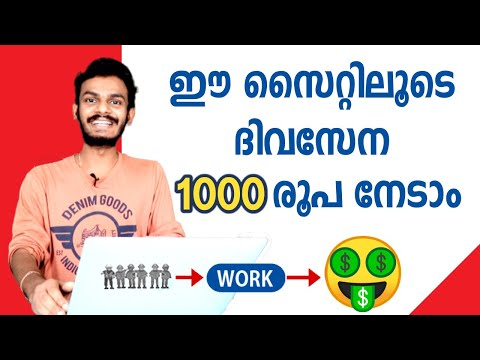 make-money-doing-online-tasks---microworkers-review