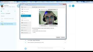 Учимся настраивать видео и звук в Skype - видеоурок