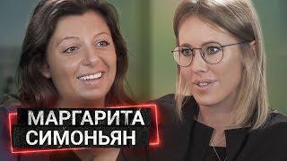 Маргарита Симоньян - прерванное интервью о Боширове с Петровым, диктатуре и фейкньюз на RT