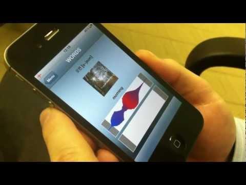 Ectaco Language Teacher App For IPhone, IPad And IPod