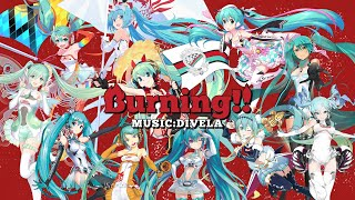 【MV】Burning!! / DIVELA 【初音ミク GTプロジェクト 公式テーマソング】