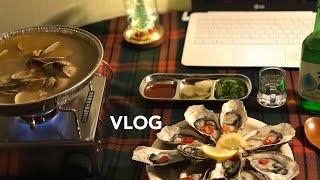 [vlog] 뭔 하루가 먹다가 끝나네   바이레도 라튤…