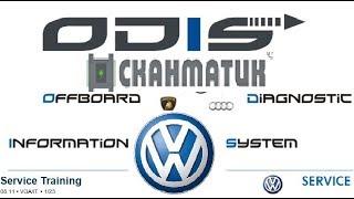 Scanmatik 2 работа с VAG ODIS