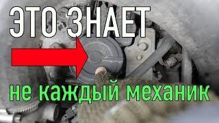 ПОСЛЕ ЭТОГО двигатель будет жрать масло в 10 раз больше!!