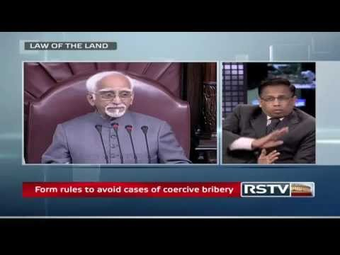 Law of the Land - The Prevention of Corruption (Amendment) Bill, 2013