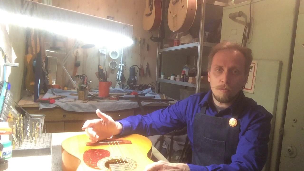 Пикник - Королевство кривых (guitar cover) ♫ - YouTube