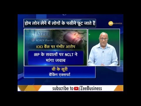 VK Suri (Banking and Financial Expert) at Z Business on Private Bank Scam.