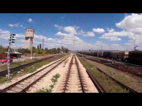 Train cab ride Bulgaria: Sofia - Varna