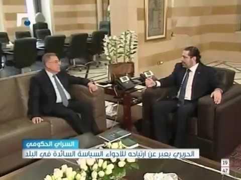 سلسلة لقاءات للرئيس الحريري في السراي الحكومي 23-01-2017