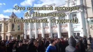 Митинг и марш адептов Навального в Нижнем Новгороде (26.03.2017)