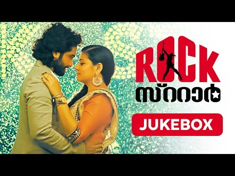 RockStar: Official Jukebox ft. P Jayachandran, M Jayachandran, Harish Sivaramakrishnan - Kappa TV