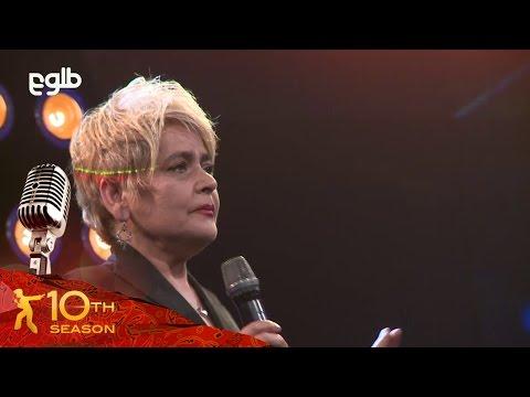 Afghan Star Season 10 - Grand Finale - Sohaila Zaland / فصل دهم ستاره افغان - سهیلا زلاند