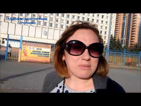 Киев. Опрос. Какой из...
