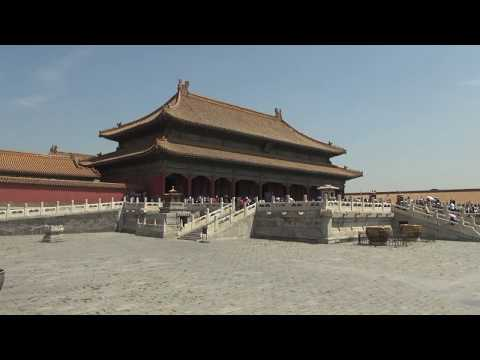 China 2017 - Beijing - Tiananmen Square  and Forbidden City