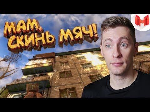 Реакция на Mr Marmok Мармок , Баги, Приколы, Фейлы