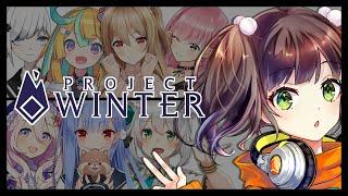【Project Winter】雪山遭難コラボ