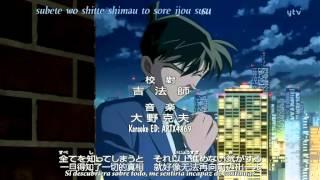 """Mysterious""-Naifu -Episodios 515-520."