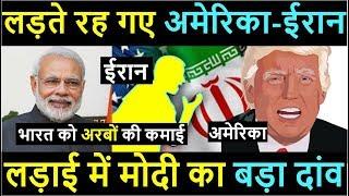 देश हित के लिए Modi ने उठाया बड़ा कदम किसानों को मिलेगा बड़ा फायदा \India soymeal sales to Iran surge