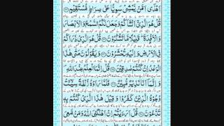 067 Surah al-Mulk {Makki} 2 Sections, 30 Verses - Kanzul Iman {Urdu translation}