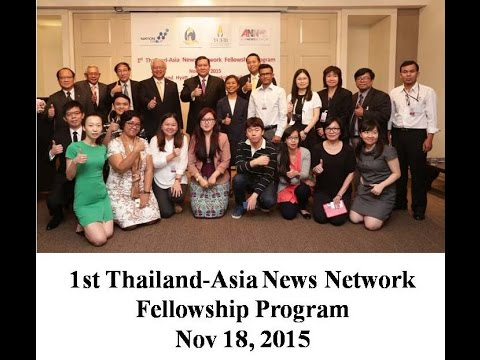 1st Thailand Asia News Network Fellowship Program_Nov 18, 2015