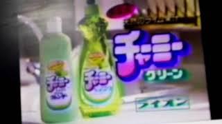 自宅発掘ミニpresent CMフェス2018・春 木曜ゴールデンドラマ編(1/2)