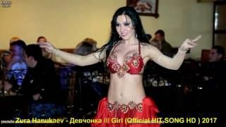 Армянская Бомбовая Песня 2017 Супер Музыка