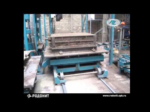 FTL Foundry Equipment In Luhansk 1080p