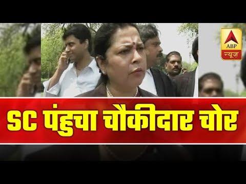 BJP's Lekhi sues Rahul over 'chowkidar' comment Mp3