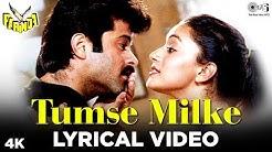 Tumse Milke Lyrical - Parinda | R. D. Burman | Asha Bhosle & Suresh Wadkar | Anil Kapoor, Madhuri
