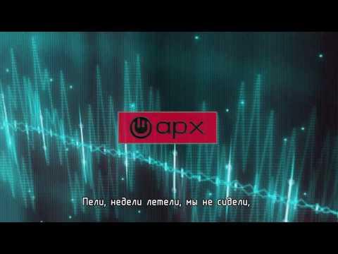 Клип Не Будите Спящих - Закрой глаза