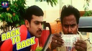 Chakram Movie || Back To Back Comedy Scenes || Telugu Full Screen