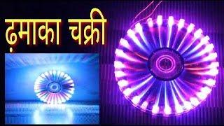 decorating light for diwali LED | गजब का चमत्कारी लाइट