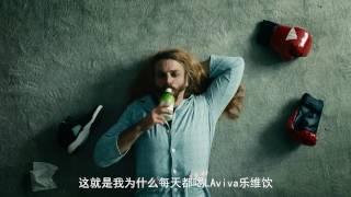 レディビアードがついに男装を解禁! 中国大手飲料メーカー「LAVIVA」の...