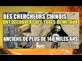 DES TUBES DE MÉTAUX VIEUX DE PLUS DE 140 MILLES ANS DÉCOUVERT PAR DES CHERCHEURS CHINOIS MDDTV