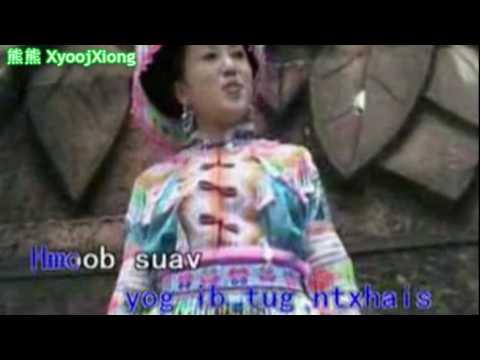 王丽我家在中国 (Karaoke Version) Li Wang: Kuv Nyob Tshoob Kuj