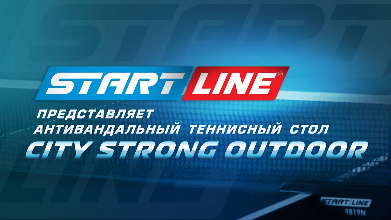 Онлайн трейд нижний новгород интернет-магазин каталог товаров южное шоссе