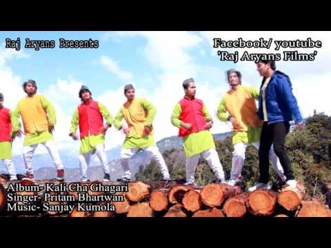 New Garhwali Song 2015    KALI CHA GHAGARI rajveer